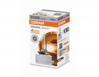 Ксеноновая лампа D3S OSRAM XENARC ORIGINAL 66340 (ОРИГИНАЛ)