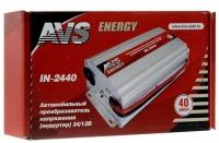 Автомобильный инвертор / преобразователь напряжения с 24В на 12В AVS 24/12V IN-2440 (40A)