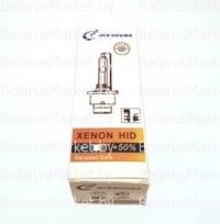 Ксеноновая лампа D2S MIKROUNA 6000K (ОРИГИНАЛ)