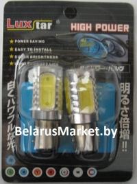 Cветодиод Luxtar цокольный BA15 COB двухконтактный