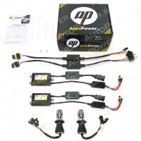 Биксенон AutoPower PRO с двойной обманкой CANBUS (комплект)