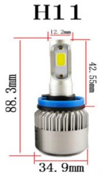 Светодиодные лампы LED H11 S2 COB (пара)