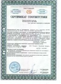Ксеноновая лампа D4S MIKROUNA 4300K (ОРИГИНАЛ)