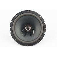 Автомобильная акустика ACV PB-622