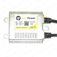 Блок розжига для ксенона AutoPower HX35-Z1 для лампы D1S, D1R