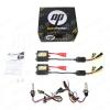 Ксенон на 24 Вольт AutoPower BASE 24V (комплект)