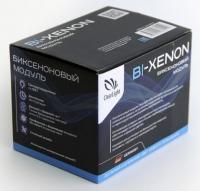 """Биксеноновые линзы 2,5"""" ClearLight с масками (пара)"""