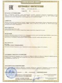 Ксеноновая лампа D2S MIKROUNA 5000К (ОРИГИНАЛ)