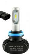 Светодиодные лампы LED Н8 / H9 / H11 Runoauto N1 CSP (пара)