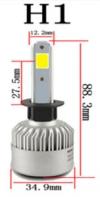 Светодиодные лампы LED H1 Runoauto S2 COB (пара)