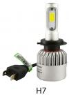 Светодиодные лампы LED H7 S2 COB (пара)