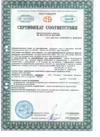 Ксеноновая лампа D1S MIKROUNA 4300K (ОРИГИНАЛ)