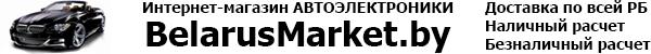 BelarusMarket.by